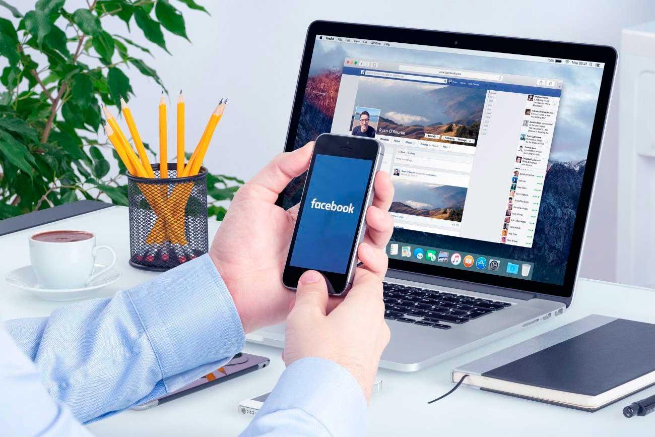 ¿Merece la pena tener tienda en Facebook o es mejor un ecommerce?