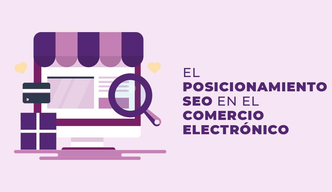 posicionamiento-seo-en-el-comercio-electronico