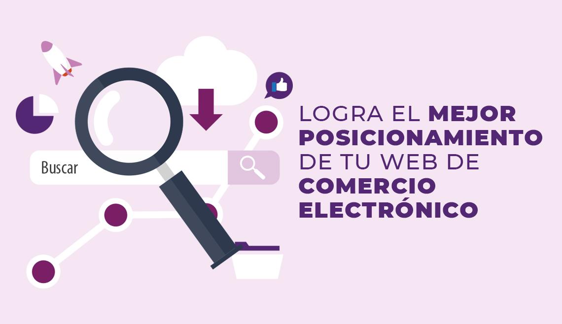 logra-el-mejor-posicionamiento-de-tu-web-de-comercio-electronico