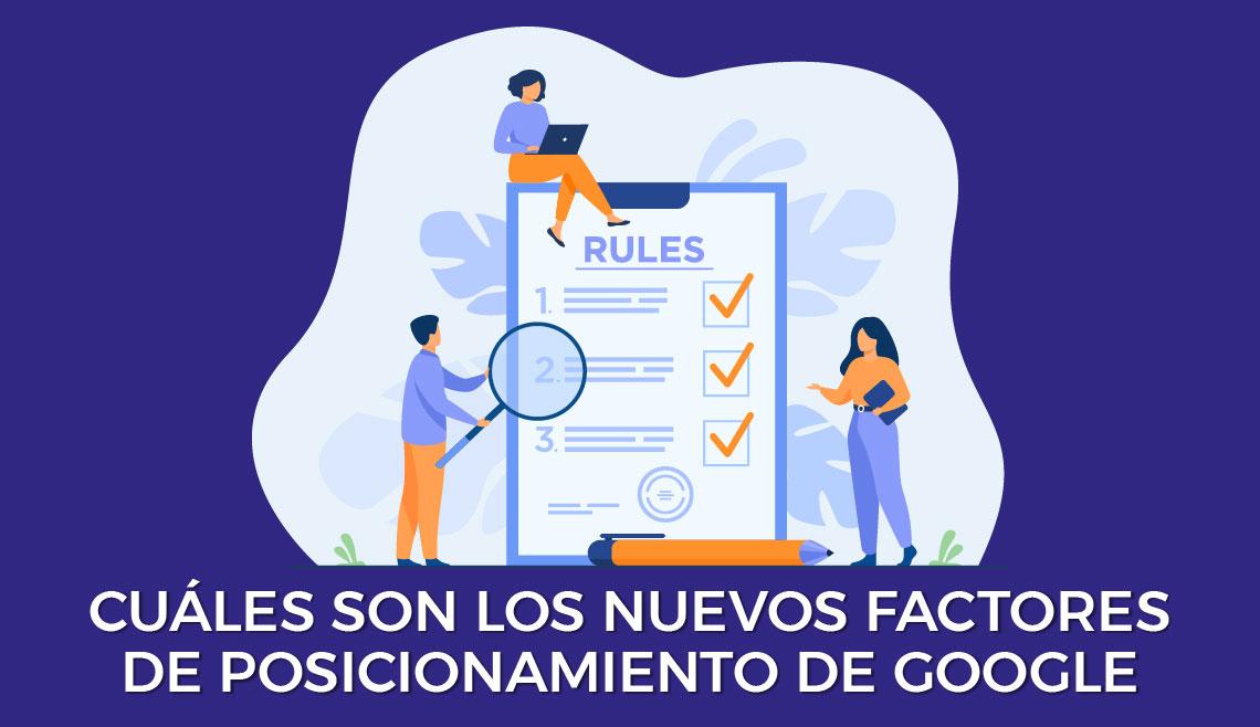 BP-factores_posicionamiento_Google